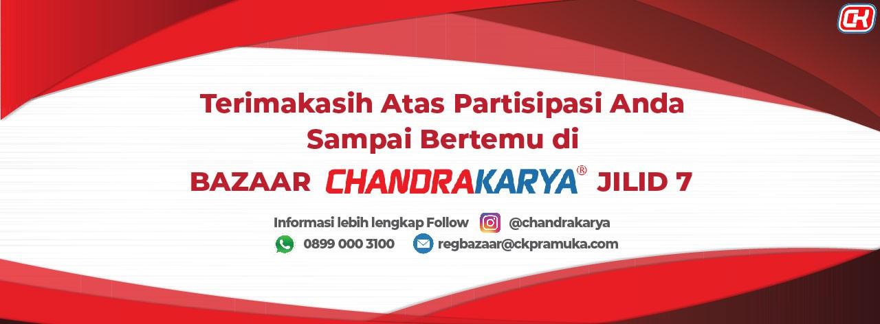 Info Bazaar Jilid 6